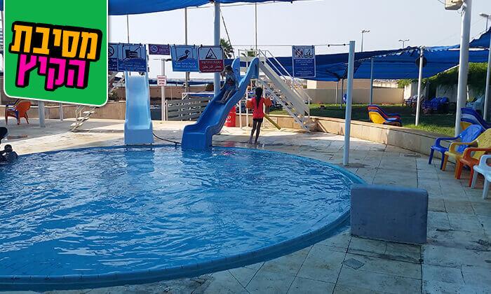 5 כרטיס כניסה לפארק המים גלי ים בחוף הדרומי של חיפה