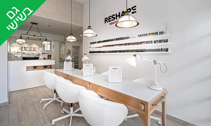 5 הסרת שיער במכון היופי Reshape - באר שבע