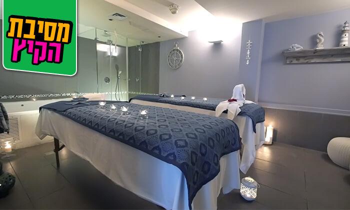 3 יום פינוק בשרנא ספא - מלון השרון, הרצליה
