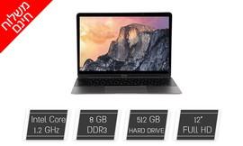 נייד Apple Macbook עם מסך