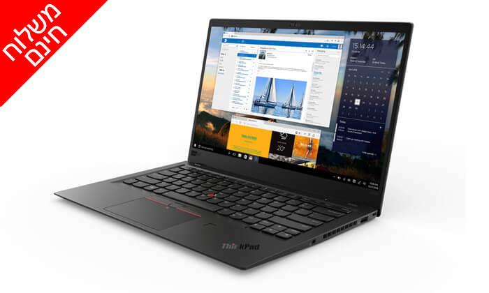 """4 מחשב נייד לנובו LENOVO עם מסך """"14 - משלוח חינם"""