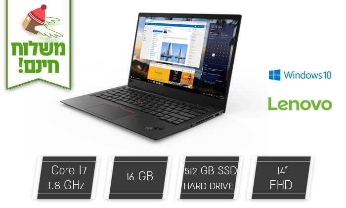 """2 מחשב נייד לנובו LENOVO עם מסך """"14 - משלוח חינם"""
