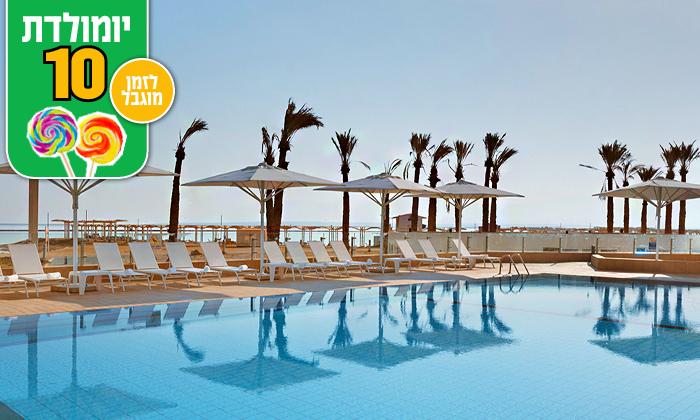 2 יום כיף במלון הוד המדבר, ים המלח