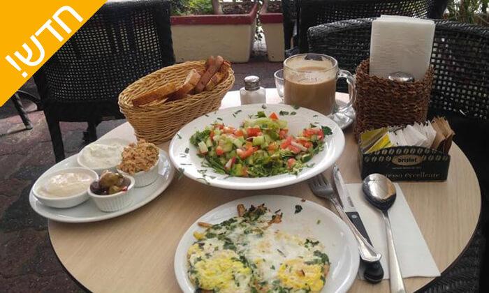 3 ארוחת בוקר זוגית בקפה דבורה, רמת גן