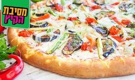 מגש פיצה משפחתי ב'פסטו'