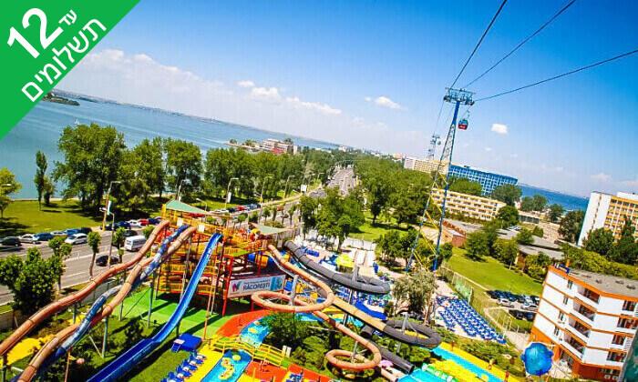 2 יולי-אוגוסט ברומניה - טיול מאורגן למשפחות כולל פארקים ואטרקציות