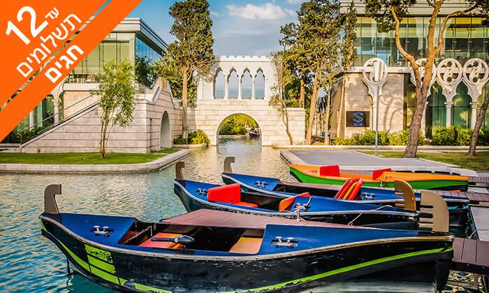 3 באקו, אזרבייג'ן - שופינג, נופים והחיים הטובים, כולל חגים