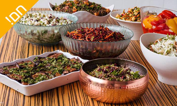 6 שובר הנחה לקניית אוכל מוכן וכשר לשבת - קייטרינג שדות איילון, קיבוץ שעלבים