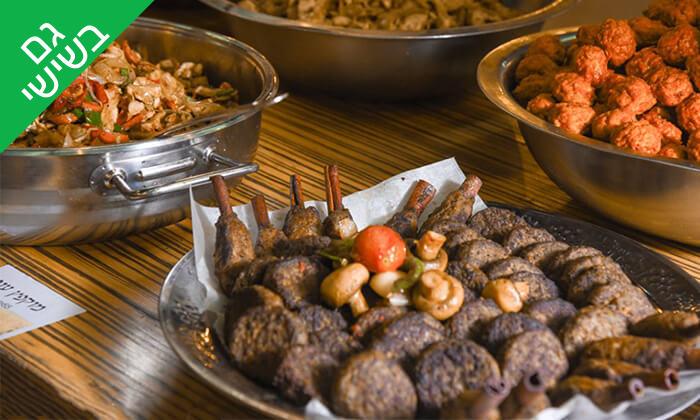 9 שובר הנחה לקניית אוכל מוכן וכשר לשבת - קייטרינג שדות איילון, קיבוץ שעלבים