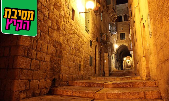 3 סיור סליחות, ירושלים