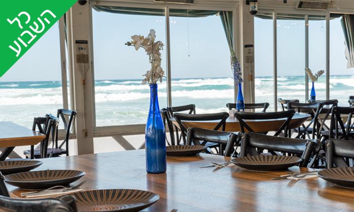 5 שובר הנחה לארוחה זוגית בסטלה ביץ', בת ים