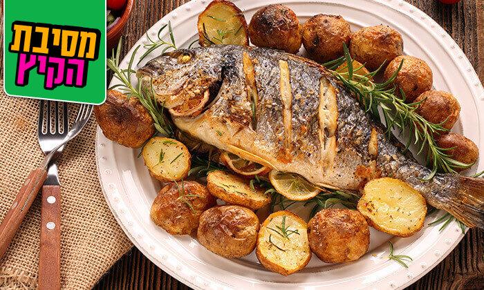 4 שובר הנחה לארוחה זוגית בסטלה ביץ', בת ים