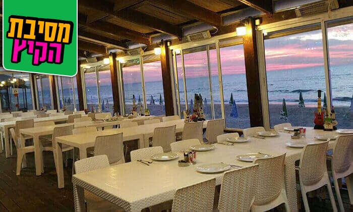 15 שובר הנחה לארוחה זוגית בסטלה ביץ', בת ים