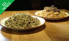 ארוחה פרסית זוגית ב'שף קבב'