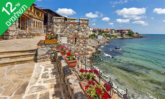 """3 אוגוסט בבורגס - מלון מומלץ עם קזינו על חוף הים בסאני ביץ', כולל סופ""""ש"""