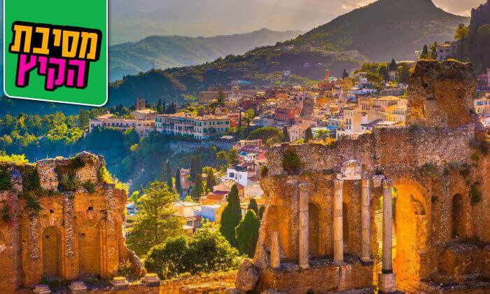 3 קיץ בסיציליה, כולל ראש השנה - חבילת טוס וסע
