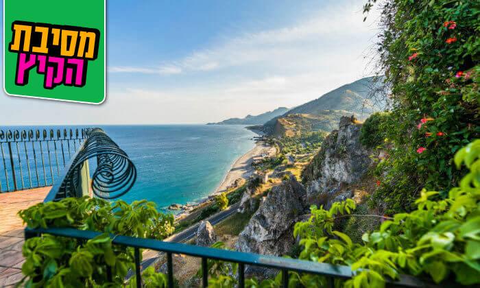 4 קיץ בסיציליה, כולל ראש השנה - חבילת טוס וסע