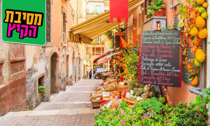 7 קיץ בסיציליה, כולל ראש השנה - חבילת טוס וסע