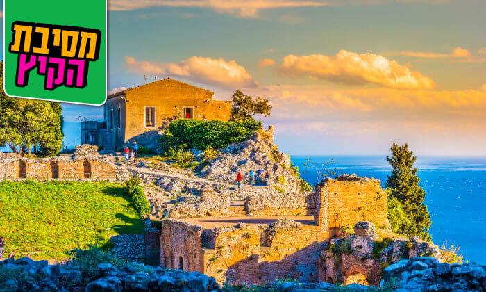 9 קיץ בסיציליה, כולל ראש השנה - חבילת טוס וסע