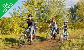 השכרת אופניים במרכז עידן אופן