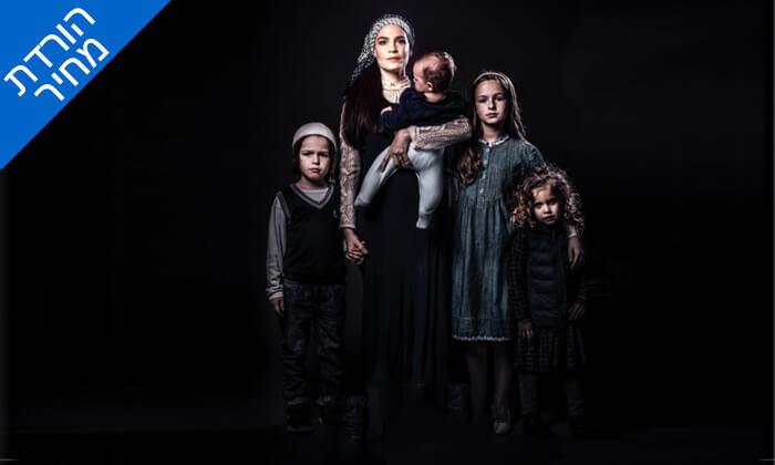 3 כרטיס להצגה 'השיבה' - תאטרון הקאמרי, תל אביב במגוון תאריכים