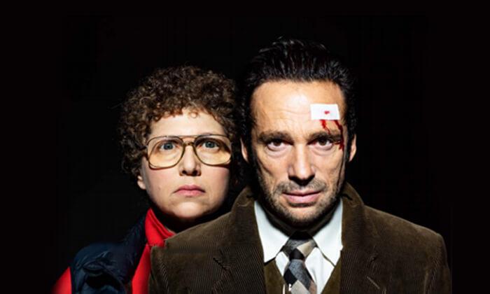 3 כרטיס להצגה 'מיזרי' בכיכובם של קרן מור ויובל סגל - תיאטרון הקאמרי תל אביב, במגוון תאריכים