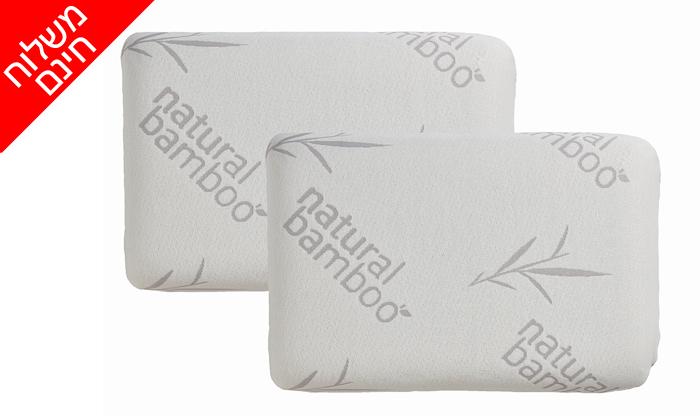 2 זוג כריות שינה ויסקו ג'ל  - משלוח חינם