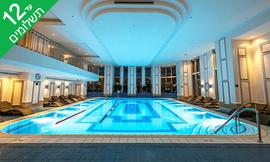 מלון 5* Marriott בבוקרשט