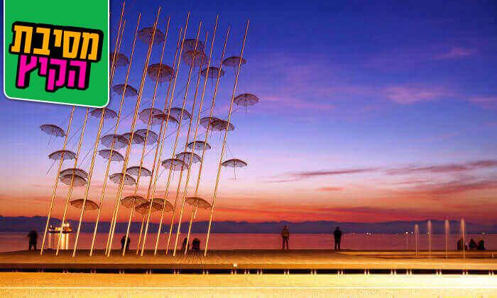 4 חופשת קיץ בסלוניקי - שמש, ים, קזינו וטברנות