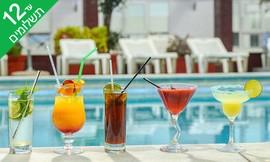 חופשת קיץ בסלוניקי