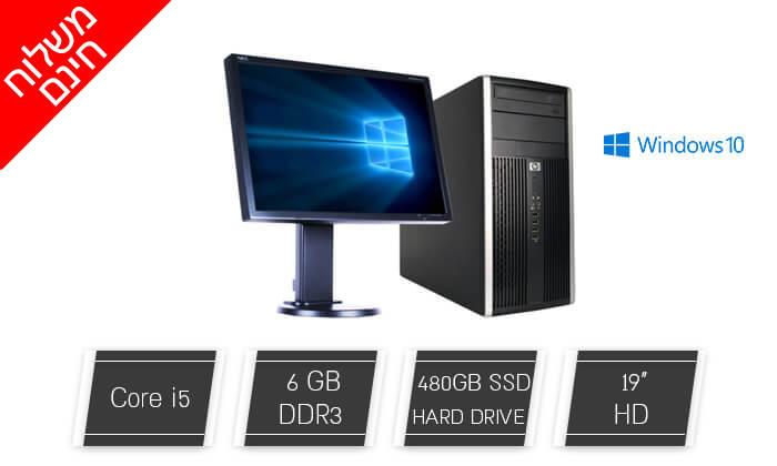 2  מחשב נייח DELL, HP או LENOVO עם מעבד i5- משלוח חינם!