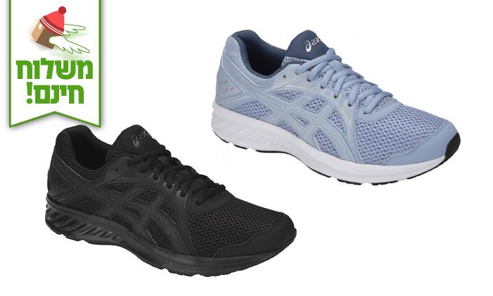 2 נעליים לנשים וגברים אסיקס Asics - משלוח חינם!