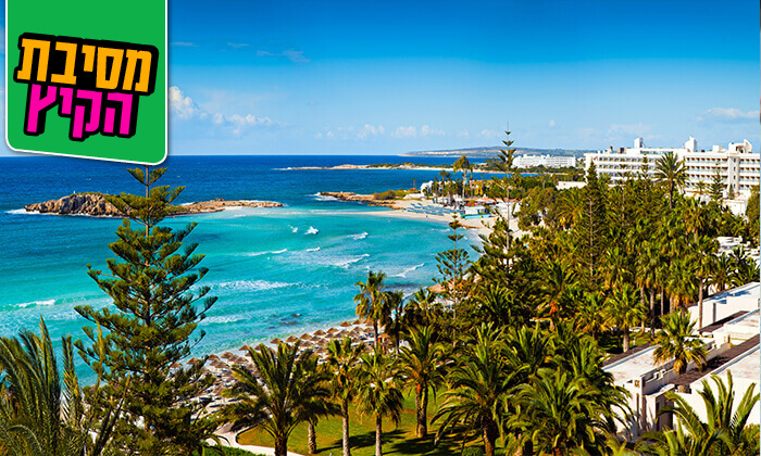 """7 חופשת קיץ בפאפוס, קפריסין - שמש, ים ומלון 5 כוכבים, כולל סופ""""ש"""