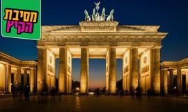 אוגוסט 5 כוכבים בברלין