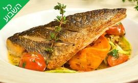 ארוחת דגים זוגית במסעדת ביירות