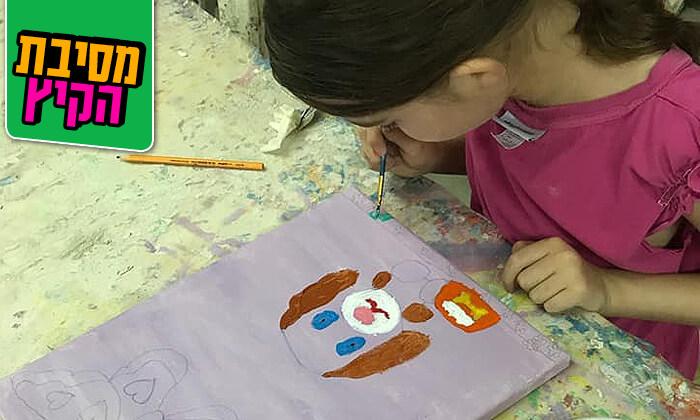 2 סדנאות יצירה לילדים - קרמיכייף, כפר סבא