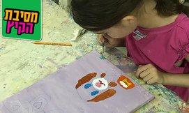 סדנאות יצירה לילדים בקרמיכייף