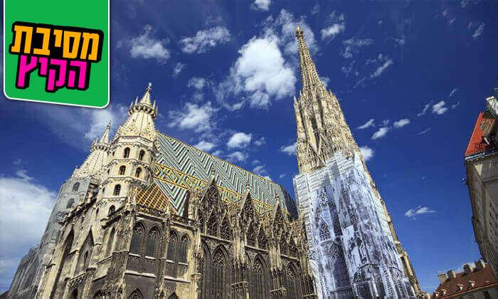 """2 חופשה בווינה - אטרקציות, נופים ושניצל מעולה, כולל סופ""""ש וראש השנה"""