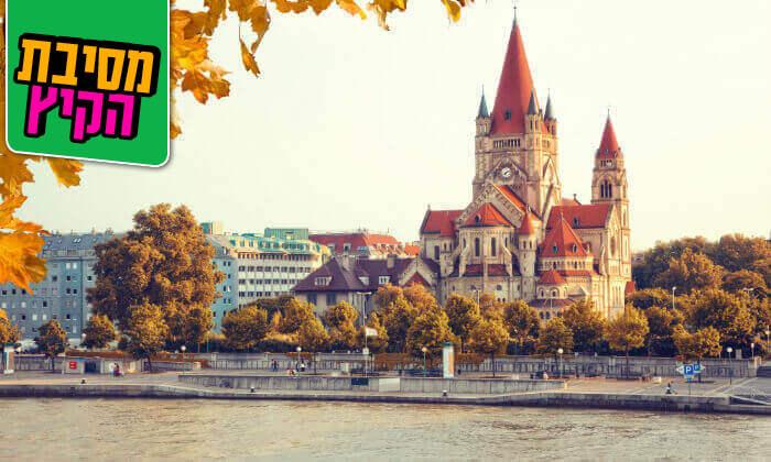 """3 חופשה בווינה - אטרקציות, נופים ושניצל מעולה, כולל סופ""""ש וראש השנה"""