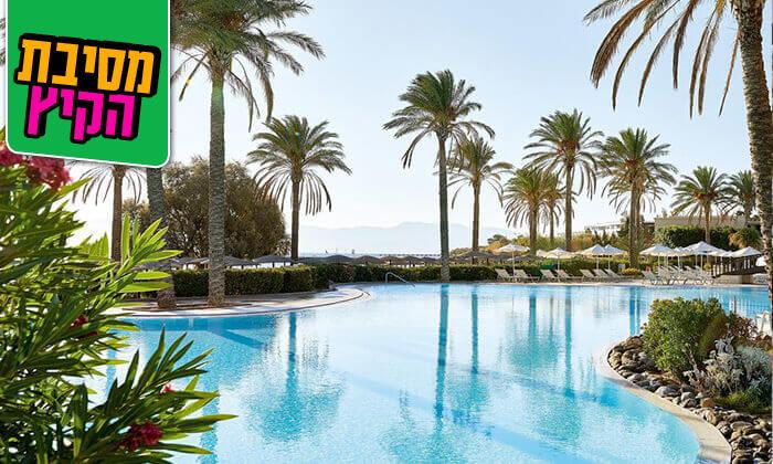 2 קיץ משפחתי באי היווני קוס - מלון Kos Imperial המומלץ
