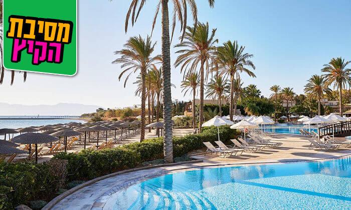 10 קיץ משפחתי באי היווני קוס - מלון Kos Imperial המומלץ