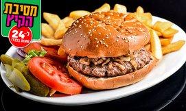 ארוחת המבורגר זוגית בסטלה ביץ'