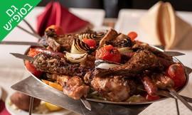 ארוחה זוגית במסעדת ביירות