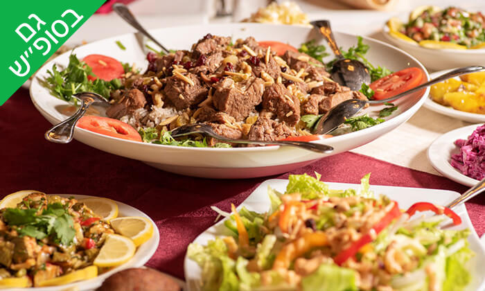 6 ארוחת בשרים זוגית במסעדת ביירות, ראשון לציון