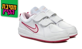 נעלי ילדים נייק NIKE