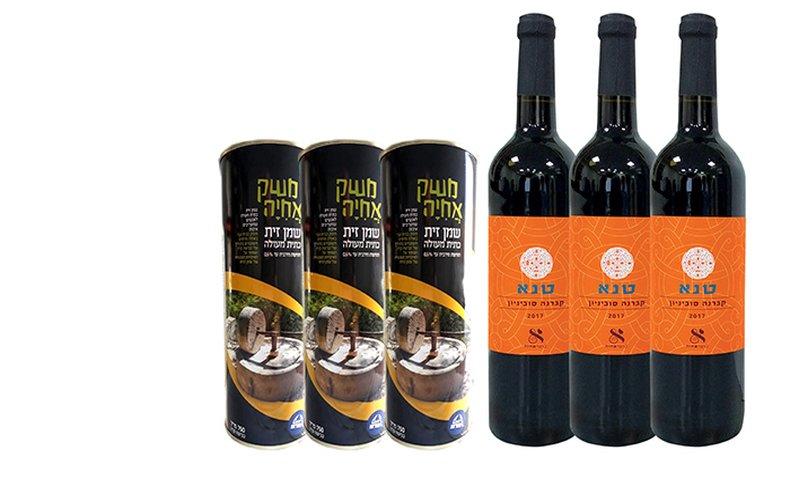 3 פחי שמן זית ו-3 בקבוקי יין
