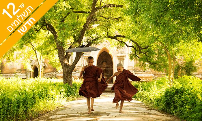 """5 חדש! בורמה ארץ הזהב - טיול מאורגן 11 ימים ע""""ב חצי פנסיון"""
