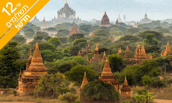 """6 חדש! בורמה ארץ הזהב - טיול מאורגן 11 ימים ע""""ב חצי פנסיון"""