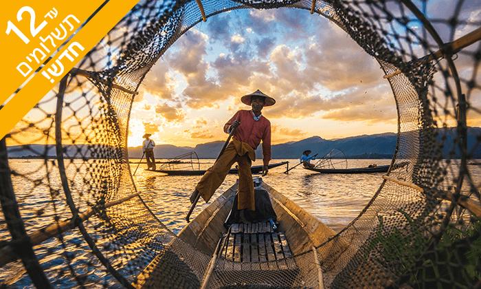 """3 חדש! בורמה ארץ הזהב - טיול מאורגן 11 ימים ע""""ב חצי פנסיון"""