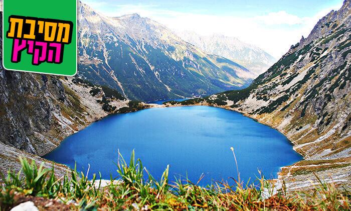 4 יולי בהרי הטטרה - טיסות לסלובקיה ורכב שכור